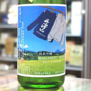 丹澤山  輝らっと純米吟醸 パーカーラベル足利若水 55%ブレンド 1.8L 神奈川・川西屋酒店
