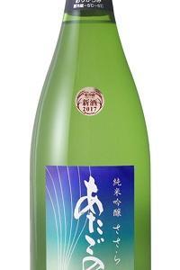 愛宕の松 あたごのまつ 純米吟醸 ささら おりがらみ 生酒  宮城 新澤醸造店
