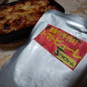 田尻・TMファームのトマトピューレ