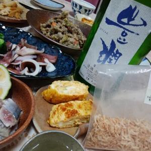 豊潤 ほうじゅん 特別純米 芳醇辛口