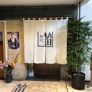 北九州市小倉「寿司もり田」さま