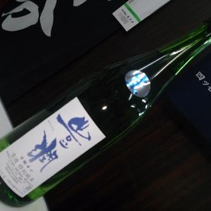 豊潤 ほうじゅん 特別純米 芳醇辛口 720ml 大分 小松酒造場
