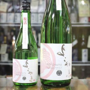 よこやま 純米吟醸 SHILVER 7 生酒  長崎 重家酒造