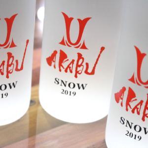 AKABU 赤武 純米 SNOW スノー 生酒 720ml 岩手 赤武酒造
