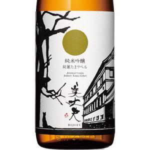 美丈夫 びじょうふ 純米吟醸 純麗たまラベル しぼりたて 生原酒 1.8L 高知 浜川商店