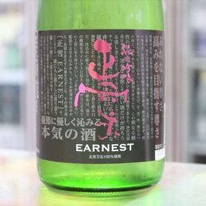 正雪 しょうせつ 純米吟醸 五百万石 EARNEST 720ml 静岡 神沢川酒造場