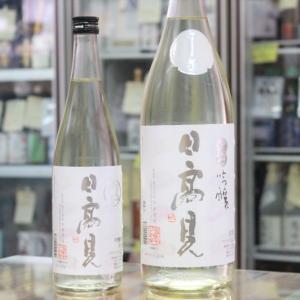日高見 ひたかみ 夏吟 1.8L 宮城 平孝酒造