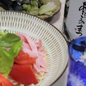愛宕の松 純米大吟醸 白鶴錦