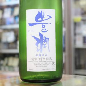 豊潤 ほうじゅん 特別純米 芳醇辛口 1.8L 大分 小松酒造場