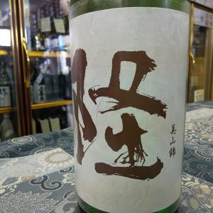 隆りゅう 純米吟醸 美山錦