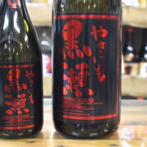 芋焼酎 紅やきいも黒瀬 紅さつま 焼き芋焼酎 25度 鹿児島 鹿児島酒造