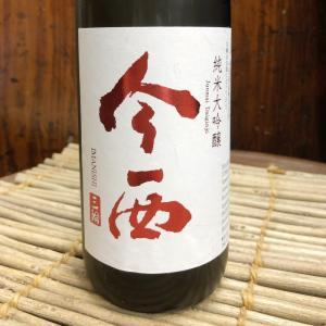 今西 いまにし 純米大吟醸 朝日 720ml 奈良 今西酒造