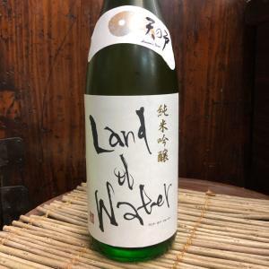 天の戸 あまのと 純米吟醸 ランド・オブ・ウォーター 1.8L 秋田 浅舞酒造