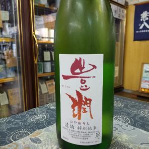 豊潤 特別純米ひやおろし 大分 小松酒造場