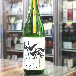 仙禽 せんきん 純米大吟醸 朝日 生酒 1.8L 栃木 せんきん