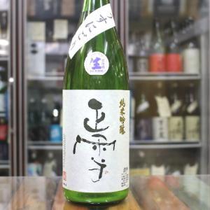 正雪 しょうせつ 純米吟醸 うすにごり 生酒 1.8L 静岡 神沢川酒造場