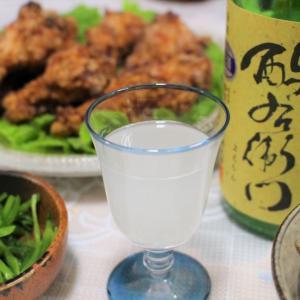 よえもん 純米酒 無ろ過 阿波山田錦 70%精米 活性にごり 生酒