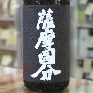 芋焼酎 薩摩国分 さつまこくぶ 原酒 2018年仕込み 37度 1.8L 鹿児島 国分酒造
