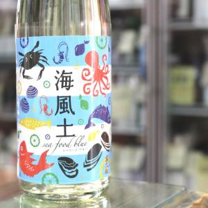 富久長 ふくちょう 海風土 sea food blue シーフード ブルー 白麹 純米酒 720