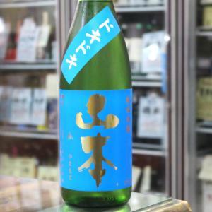 山本 やまもと 純米吟醸 ドキドキ  秋田 山本酒造店