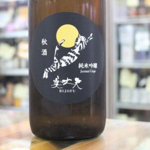 美丈夫 びじょうふ 純米吟醸 秋酒 1.8L 高知 浜川商店