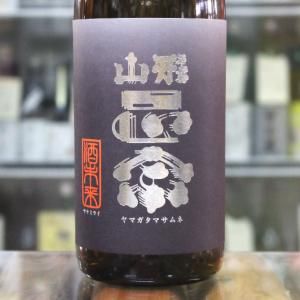 山形正宗 やまがたまさむね 純米吟醸 酒未来  山形 水戸部酒造