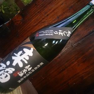 来福 らいふく 純米 生酒 初しぼり  茨城 来福酒造