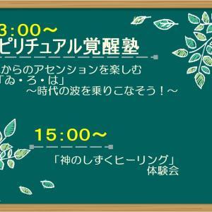 11/6★神戸でワークショップ開催します♪