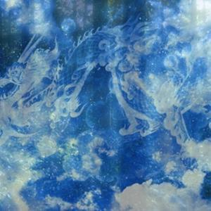 「ドラゴンフォレストヒーリング」☆心身共に大地と龍のエッセンスで変容を起こす☆