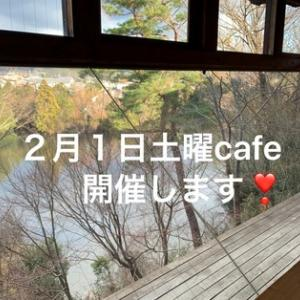 『毎月第一土曜カフェ』 開催しています