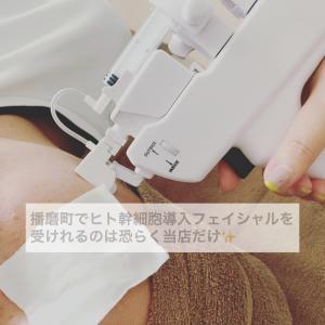 VOSマスクが何と無料に!!