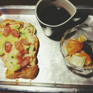 【今日の朝食】