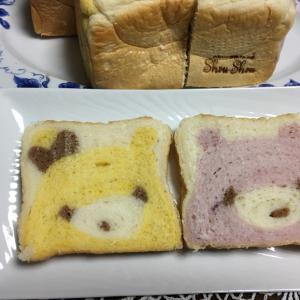 かわいい動物パン