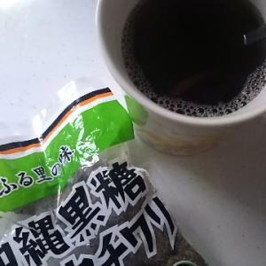 【お腹をじんわり温める 簡単にできる黒糖生姜湯】