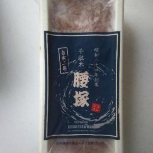 【お取り寄せグルメでもよく知られる 千駄木越塚の自家製コンビーフ】