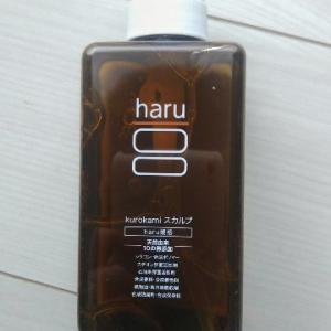 【頭皮と髪の健康のために選んだシャンプー haru kurokami スカルプ】