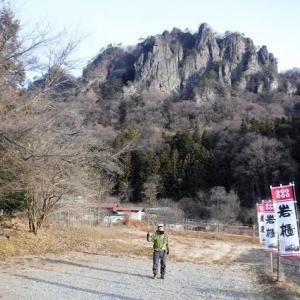 奥上州・蜜岩通り~岩櫃山(803m)   2019年 12/15(日)