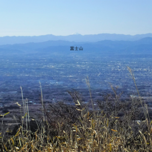 赤城山系・鍋割高原~鍋割山(1322m)  2020年 1/2(木)