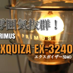 PRIMUS EXQUIZA EX-3240S 点灯