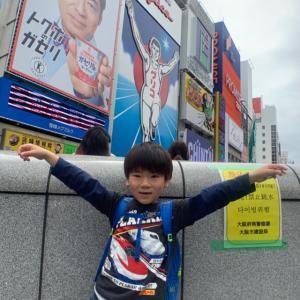 大阪旅行3日目 道頓堀