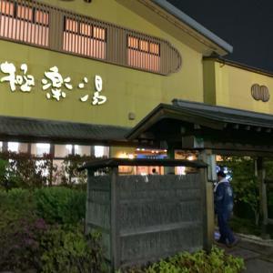 大阪旅行4日目 温泉