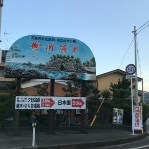 3年ぶりの笹川流れで海キャンプ!