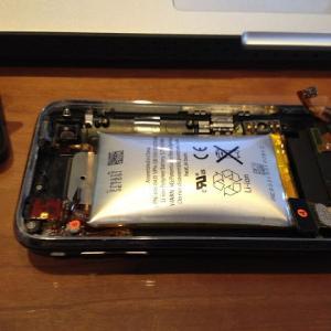 【超裏技グッズ?】スマホのバッテリー寿命を2倍長持ちに