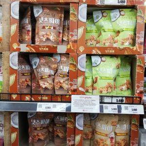 ロッテマートで買ったお菓子☆オーブンで焼いたナッツパイ☆
