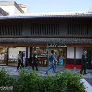 町屋の LAWSON