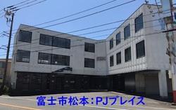 #富士市 松本 広い倉庫付き事務所 テナント募集