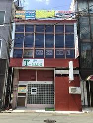 【賃貸】 #富士市 吉原4丁目 テナント募集