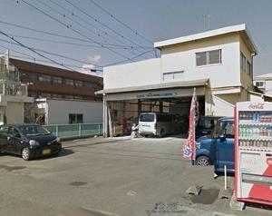 【賃貸】 自動車整備工場 お貸しします。 #富士市 水戸島本町