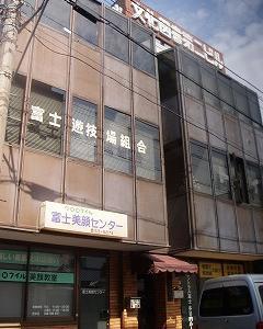 【賃貸】富士市中央町2丁目 約10坪の事務所でテナント募集