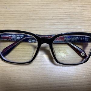 ~それでもタロウは眼鏡を買う 再び~